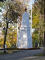 Kaluga Bazhenova St obelisk 01.jpg