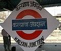 Kalyan junction modern logo.jpg