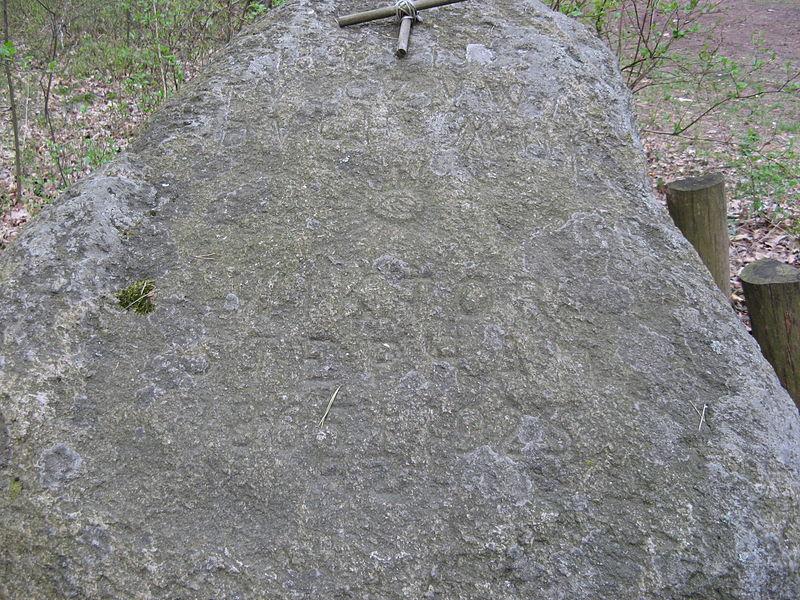 File:Kamień Stephana - fot. Kamil Korbik 2007.jpg