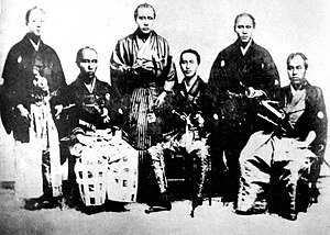 Fukuzawa Yukichi - Sailors of the Kanrin Maru, members of the Japanese Embassy to the United States (1860).  Fukuzawa Yukichi sits on the right.