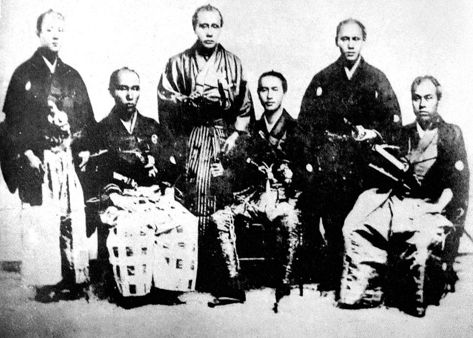 Kanrin Maru members