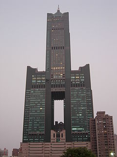 Kaohsiung 85 Sky Tower.JPG