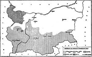 Bulgarian dialects - Image: Karta 7