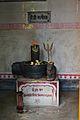 Kasiswar Linga - Kasiswar Temple - Kasiswar Dutta Chowdhury Debottar Estate - Andul - Howrah 2012-10-20 0902.JPG