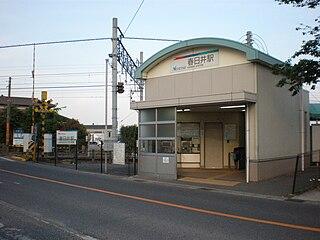 Kasugai Station (Meitetsu) Railway station in Kasugai, Aichi Prefecture, Japan