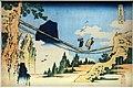 Katsushika Hokusai, il ponte sospeso tra le province di hida e ettchu, dalla seire delle notevoli vedute di ponti in varie province, 1833-34 ca. 01.jpg