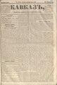 Kavkaz 1856 N17.pdf