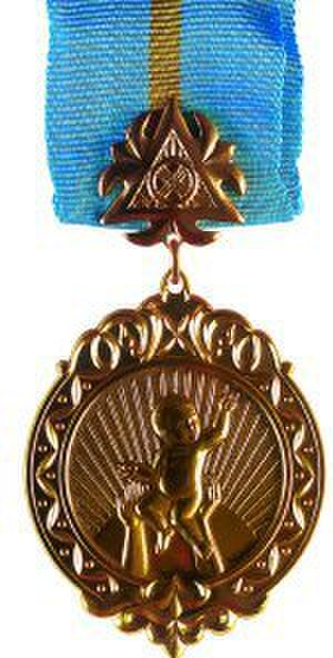 "Mother Heroine - Kazakh ""Алтын алка"" (""Golden pendant"")"
