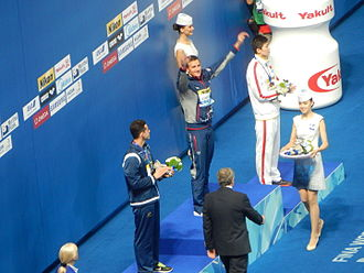 Swimming at the 2015 World Aquatics Championships – Men's 200 metre individual medley - Victory Ceremony