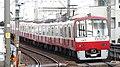 Keikyu-railway-1049F-20200104-141240.jpg