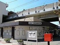 Keio tamagawa station n.jpg