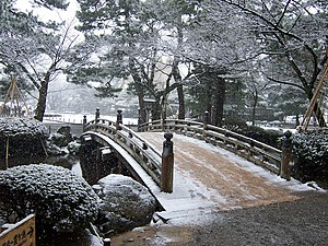 Kenroku-en - Flower-viewing Bridge, December.