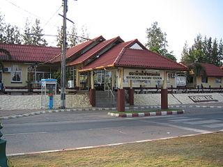 Khon Kaen railway station
