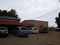 Kickapoo Orchard - panoramio.jpg