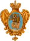 Kiev coat of arms 1730.png