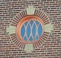 Kilkenny Post Office and Courthouse round window - Pendleton Oregon.jpg