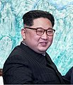 Kim Jung-Un - Inter Korean Summit(cropped) v9.jpg