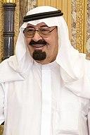 Abdullah ibn Abd al-Aziz: Alter & Geburtstag