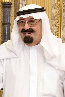 King Abdullah July 2014 (cropped).jpg
