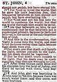 Kjv bible rl.jpg