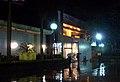 Ko Shan Theatre02.jpg
