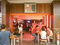 Koni Store - Botafogo Praia Shopping.jpg