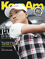 KoreAm 2010-06 Cover.jpg