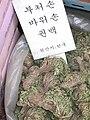 Korea-Seoul-Gyeongdong Market-11.jpg