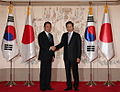 Korea- Japan summit in Seoul 2009 - 4341612469.jpg