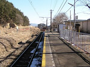 Kotobuki Station - View of the platform and track looking east in February 2006