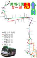 KowloonMinibus02 RtMap.png