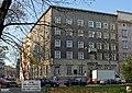 Kraków, Szpital MSWiA - Oddział Psychoterapii - fotopolska.eu (255112).jpg