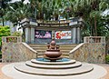 Kuala Lumpur Malaysia Malaysia-Tourism Centre-01.jpg