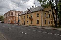 Kujbyšava Street (Minsk, Belarus) — Вуліца Куйбышава (Мінск, Беларусь) — Улица Куйбышева (Минск, Беларусь) p14.jpg