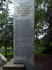 Kulchyn Turiyskyi Volynska-monument to the countrymen-details.jpg