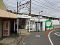 Kumagawa-Sta.JPG