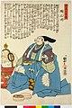 Kusunoki Masashige 楠正成 (BM 2008,3037.15307).jpg