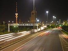 ���� ������ ���� ����� ������ 220px-Kuwait_highway