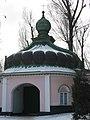 Kyiv Pokrova Monastery - Gate inside.jpg