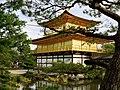 Kyoto, Japan (31389776814).jpg