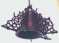 Lámpara nazarí de Orán (M.A.N.) 01.jpg