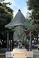 La Palma - Santa Cruz - Plaza de La Alameda - Enano 01 ies.jpg