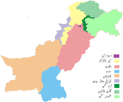 Labeled map of Pakistan in Urdu.png