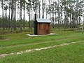 Lake Talquin State Forest W.D. Lines Trails Restroom.jpg