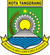 Official seal of تانگرانگ