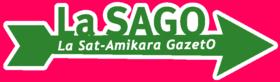 Image illustrative de l'article La Sago