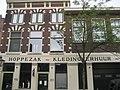 Leiden - Pieterskerkgracht 20.jpg
