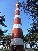 "Lighthouse ""Bornrif"" - Ameland 02.JPG"