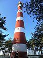 "Lighthouse ""Bornrif"" - Ameland 02.JPG"
