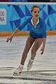 Lillehammer 2016 - Figure Skating Pairs Short Program - Sarah Rose and Joseph Goodpaster 1.jpg